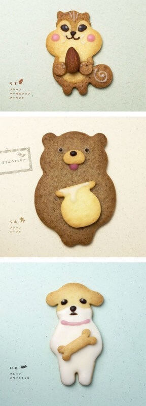 cute-japanese-sweets-47__605-288x800 (1)