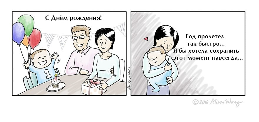 new-mom-comics-funny-motherhood-being-a-mom-alison-wong-61__880