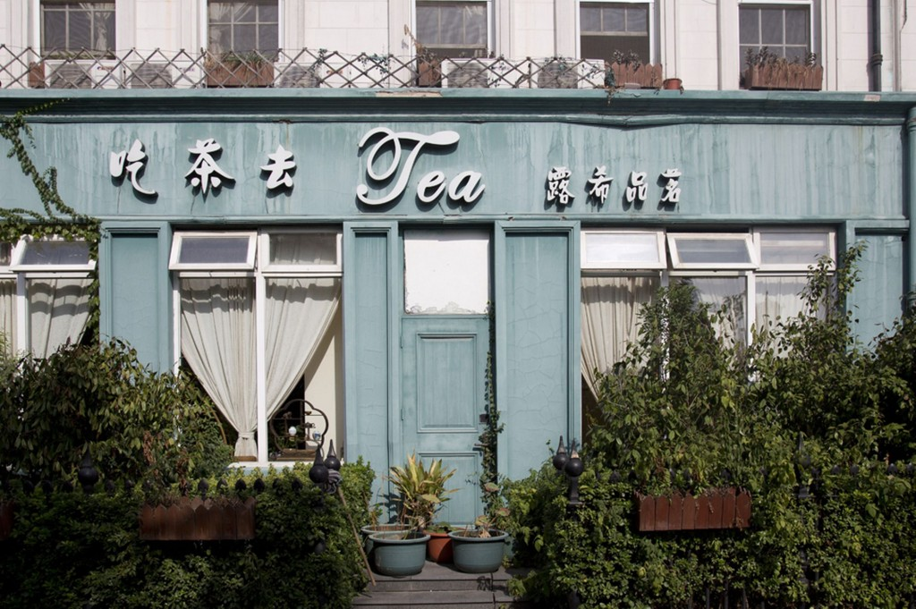 thames-town-china-ghost-town-tea-room-1024x6811