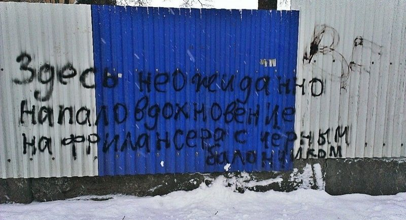 this_is_russia_06