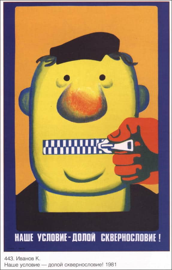 ussr-posters-13