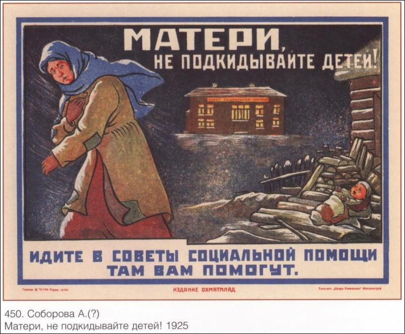 ussr-posters-21