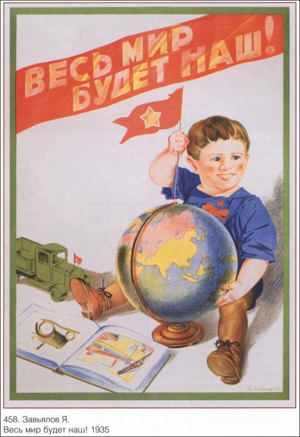 ussr-posters-45
