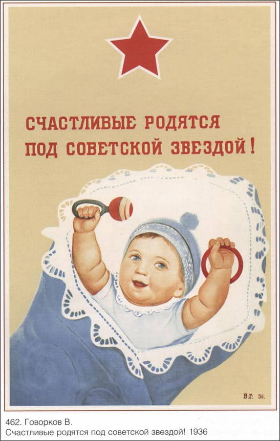 ussr-posters-56