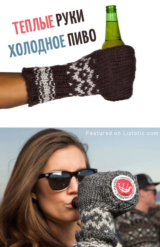 25-brilliant-clothing-items-you-didnt-know-you-could-buy2