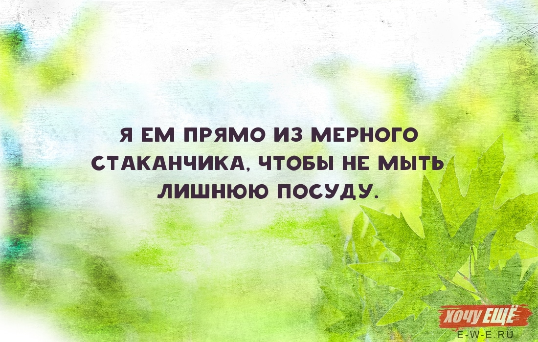 FotorCreated рис 9