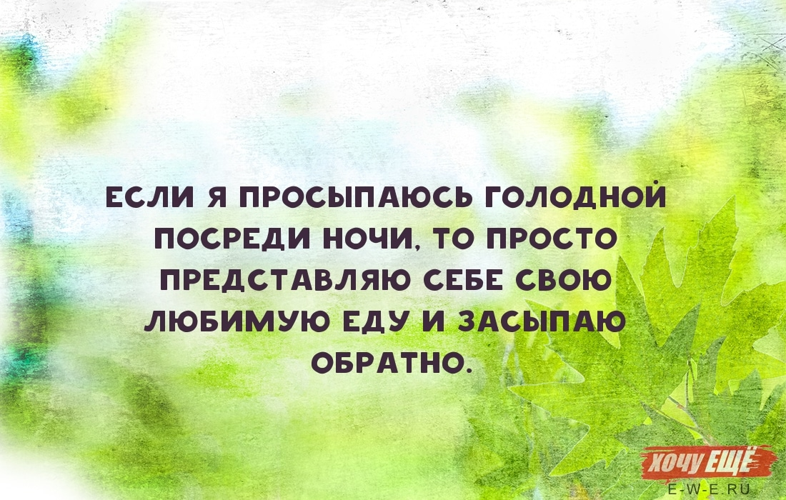 FotorCreated рис 10