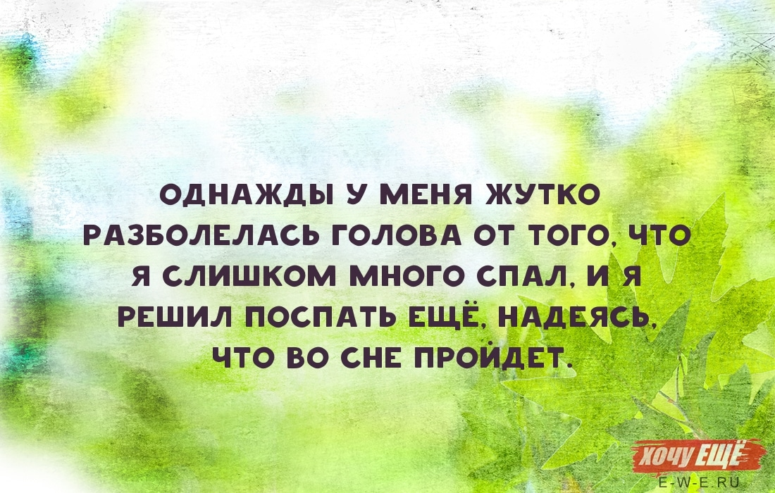 FotorCreated рис 11