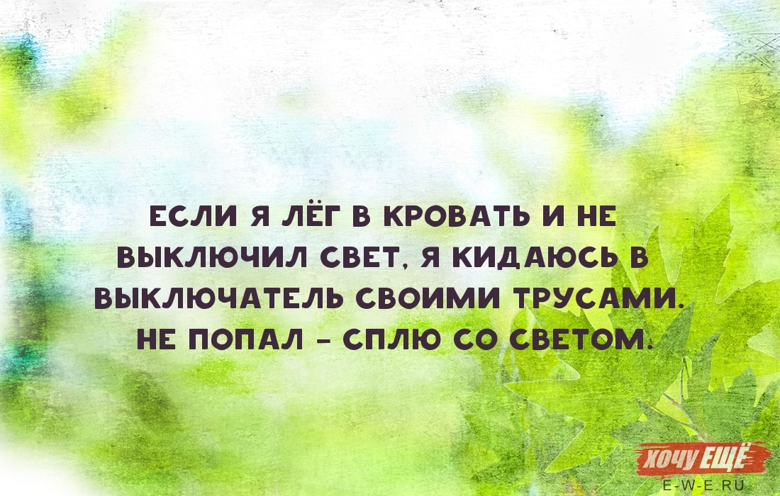 FotorCreated рис 12