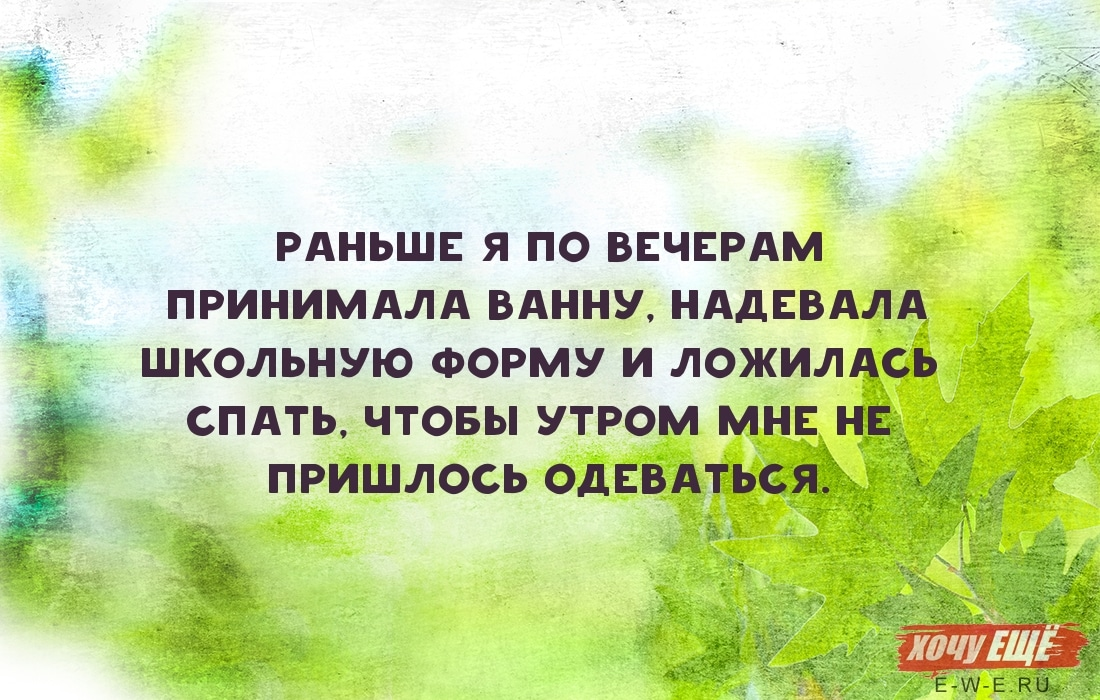 FotorCreated рис 14