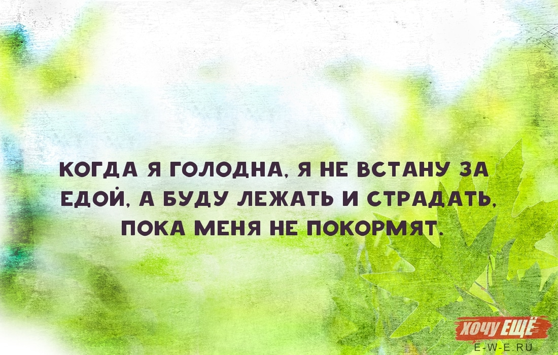 FotorCreated рис 15