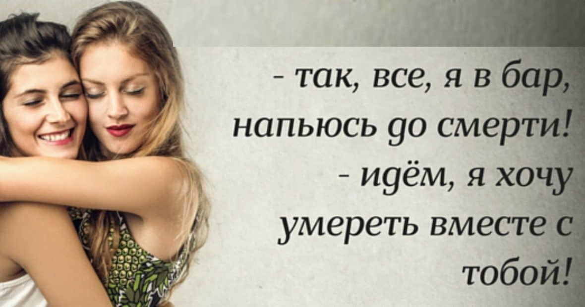 BeFunky Collageбь