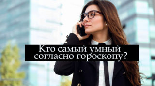 1200-502874884-young-businesswoman